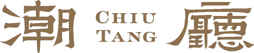 Chiu Tang